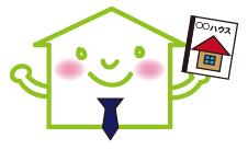 住宅メーカー営業マン