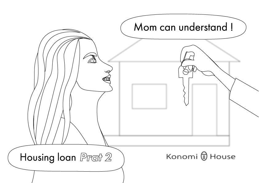 ◆ママにもわかる住宅ローンのお話。住宅購入のタイミングと気になる金利編
