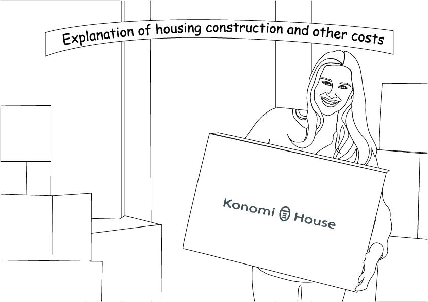 ◆諸経費は侮れません。住宅購入に伴って必要となる費用とは?