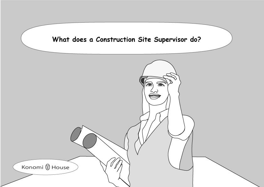 ◆現場監督は工事をしない?現場監督と家づくりにかかわる協力業者一覧